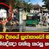 Unusual activity of Sujatha Vidyalaya students