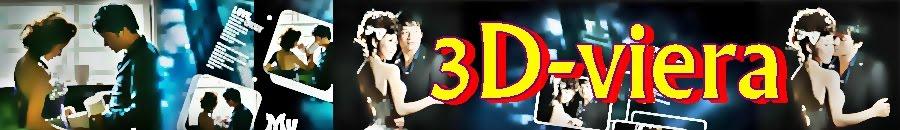 3D-viera