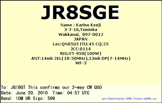JR8SGE