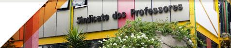 ➥ SINDICATO DOS PROFESSORES DE SÃO PAULO (SINPRO-SP)