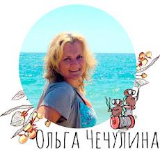 """Блога """"Мухи творчества"""""""