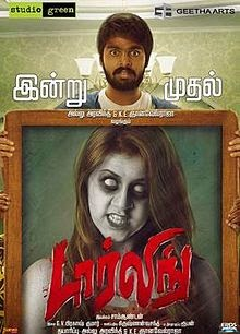 Darling 2015 Tamil Movie Watch Online DVDScr