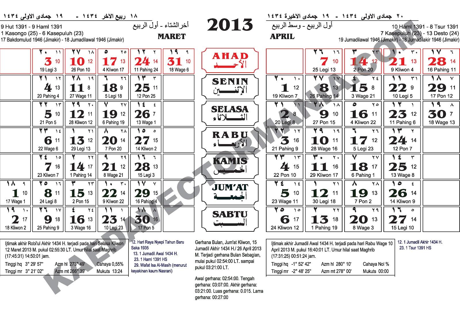 kalender 2013 (kalender hijriyah + kalender islam + kalender jawa