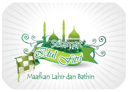 Kartu ucapan selamat hari raya idul fitri 2012 1433H