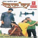 किछु मैथिली फ़िल्म