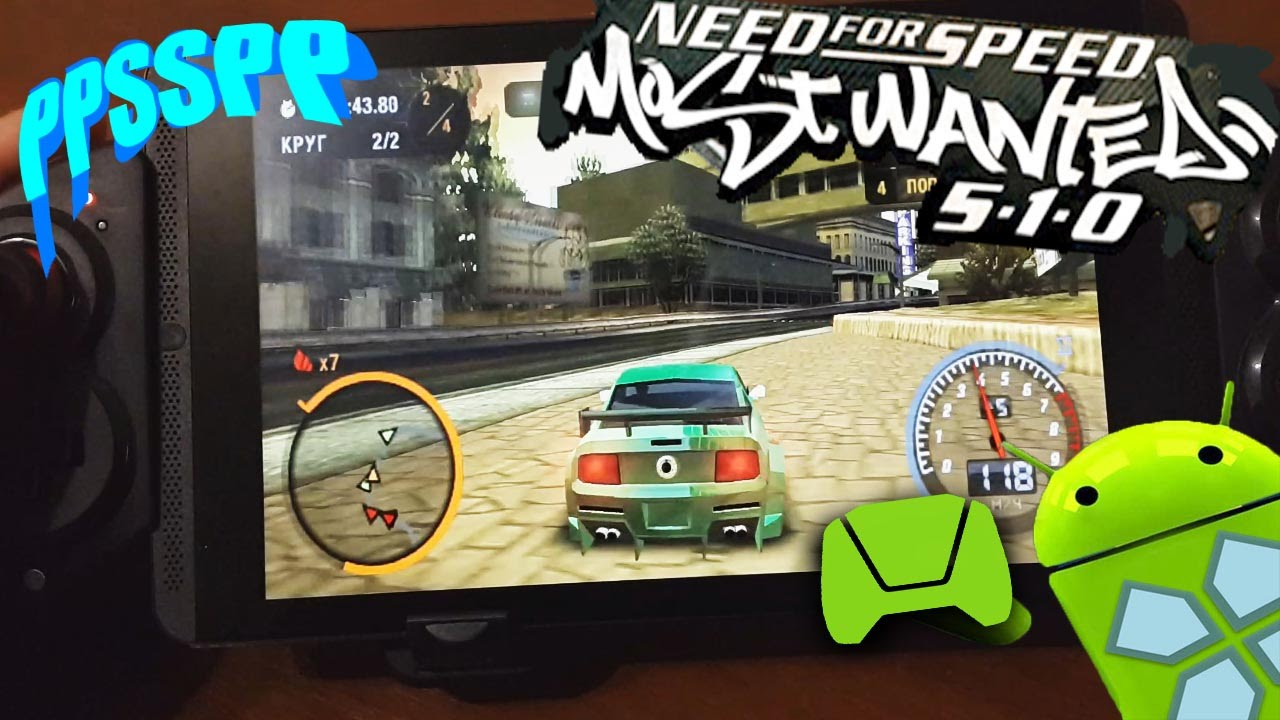 download need for speed most wanted ppsspp iso android