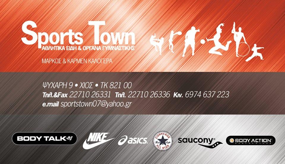 sportstown