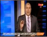 برنامج الملعب مع الكابتن أحمد شوبير حلقة الأحد 28-9-2014