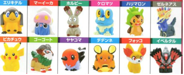 Pokemon Kids XY1 Bandai