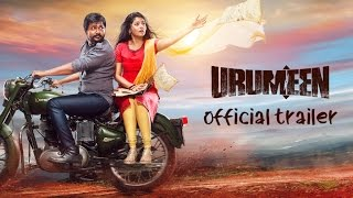 Urumeen – Official Trailer | Bobby Simhaa, Kalaiyarasan, Sakthivel Perumalsamy
