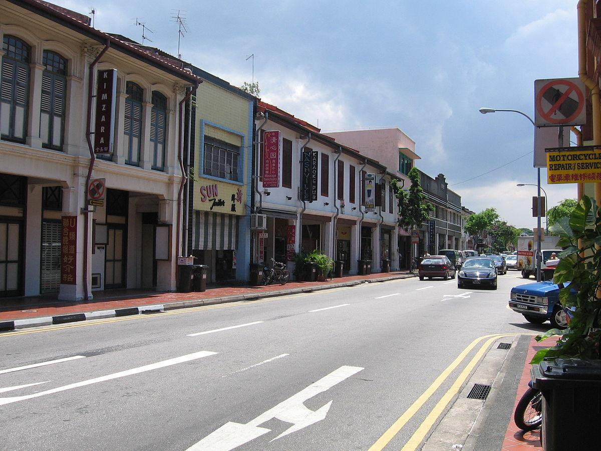 Joo Chiat Road Online