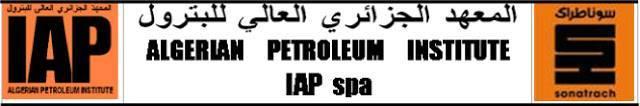 إعلان تكوين في المعهد الجزائري العالي للبترول متبوع بالتوظيف في سوناطراك نوفمبر 2014 1484100_749987125036
