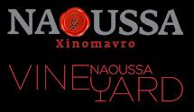Xinomavro Naoussa