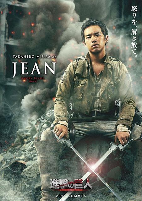 進撃の巨人 ATTACK ON TITAN Jean Takahiro Miura