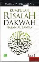 majmuatur rasail jilid 1 rumah buku iqro toko buku online buku islam