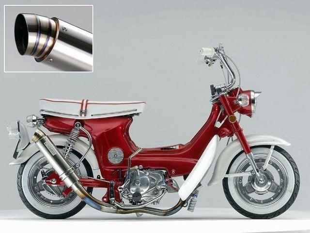 modifikasi_motor_honda_mopeds_38.jpg