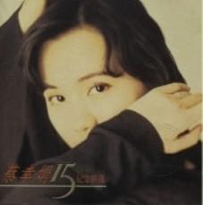 Cai xing juan - Wen qing ( 问情 )