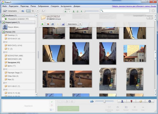 Download Picasa v3.9.0 Build 140.239 Portable