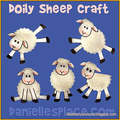 открытка с овечкой своими руками