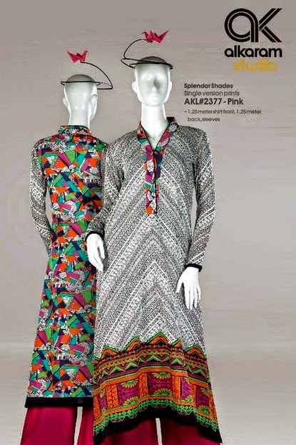Magazine Salwar Kameez Designs