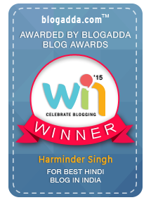 blogadda-award-to-vridhgram-best-hindi-blog