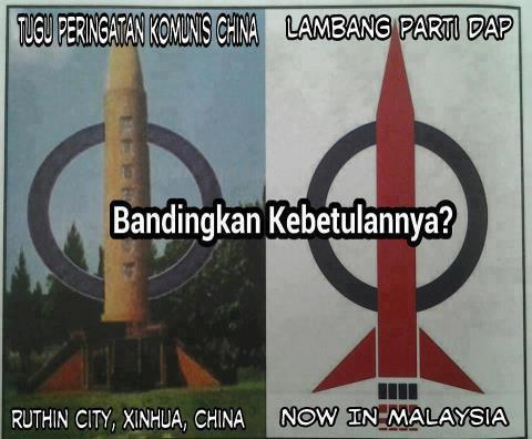 Komunis di Ruthin City China Sama Logo DAP @LimKitSiang Di Malaysia