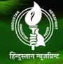 Hindustan Newsprint Limited recruitment Trade Apprentice 2015
