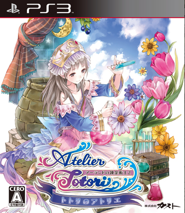 Atelier Rorona Plus ~The Alchemist of Arland~ Trophy Guide ...