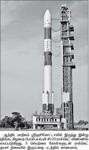 PSLV C-23 ROCKET TO TAKE OF TODAY