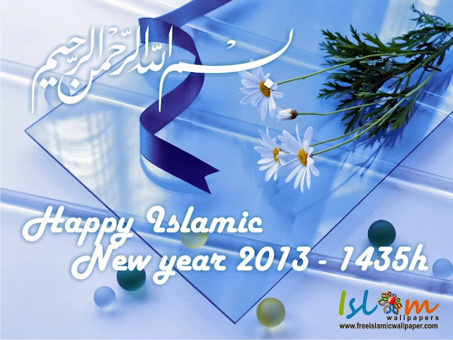 Islamic New Year 2013