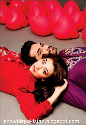 Humayun Saeed and Aysha khan pics
