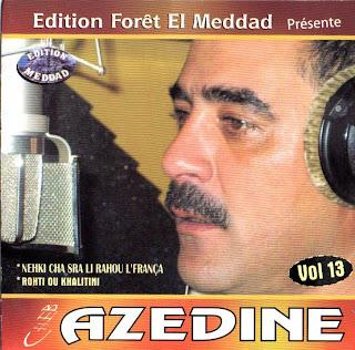 Cheb Azzedine-Rouhti Ou Khalitini