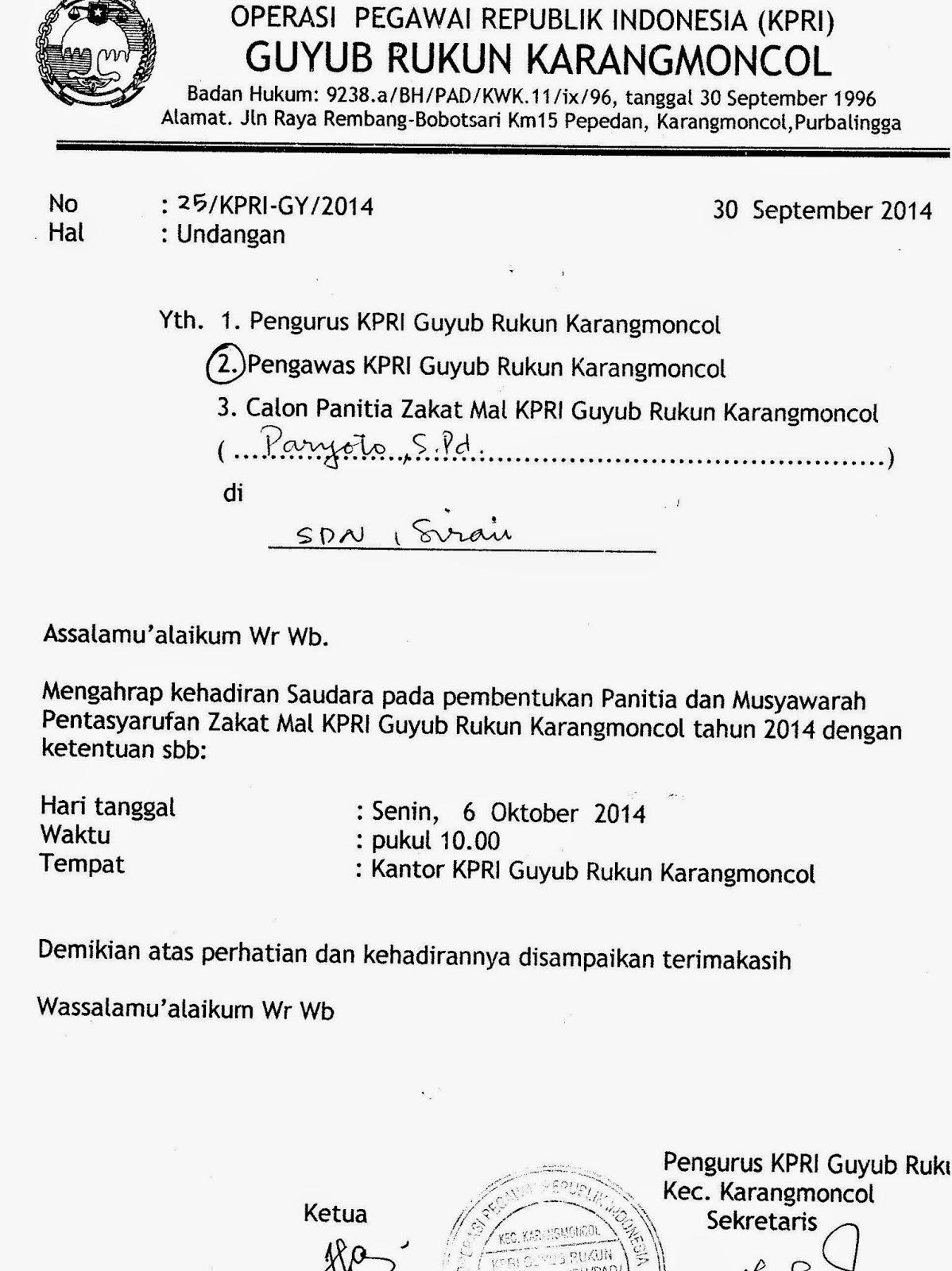 Arsip Sdn 1 Sirau Surat Undangan Calon Panitia Zakat Mal Koperasi