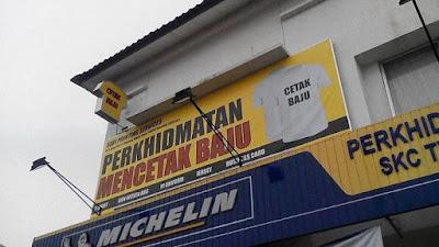 Giveaway Cash Raya RM1000 by Emas Putih : Cetak Baju Murah Sufi Printing Services