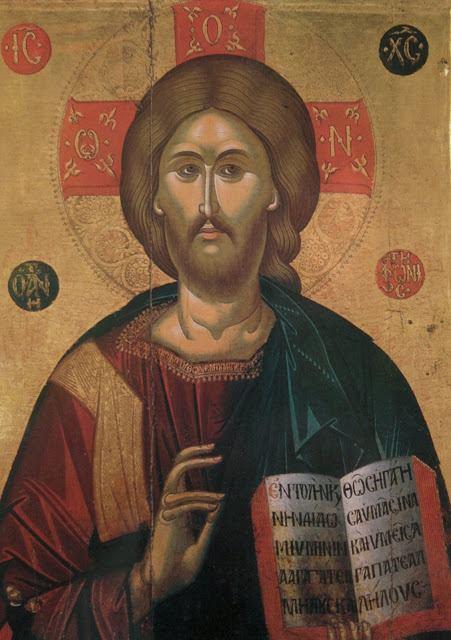 ΚΥΡΙΕ ΙΗΣΟΥ ΧΡΙΣΤΕ ΕΛΕΗΣΟΝ ΗΜΑΣ