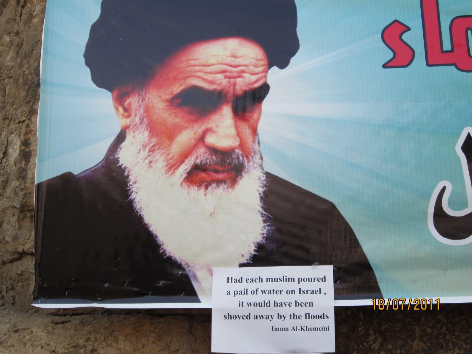 ayatollah khomeini the hizballah and lebanon conflict Hizballah of lebanon: extremist ideals vs mundane politics  of ayatollah ruhollah khomeini, hizballah has  of the conflict within lebanon.