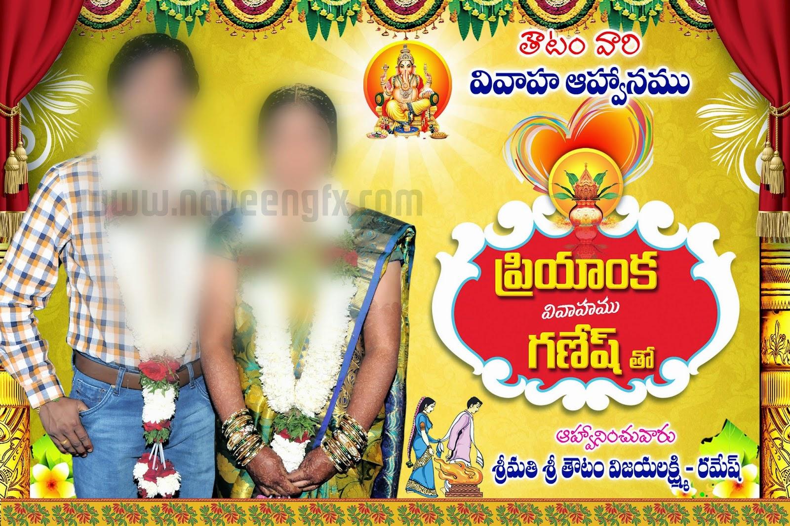 Wedding Flex Banner Designs Psd Template Free Downloads Psdfiles