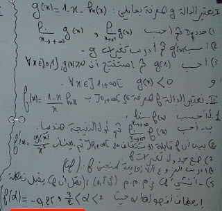 اسئلة التمرين 10 حول دراسة دالة لوغاريتمية وتمثيلها المبياني.