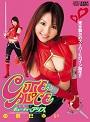 Cutie Alice The First Tatsumi Yui