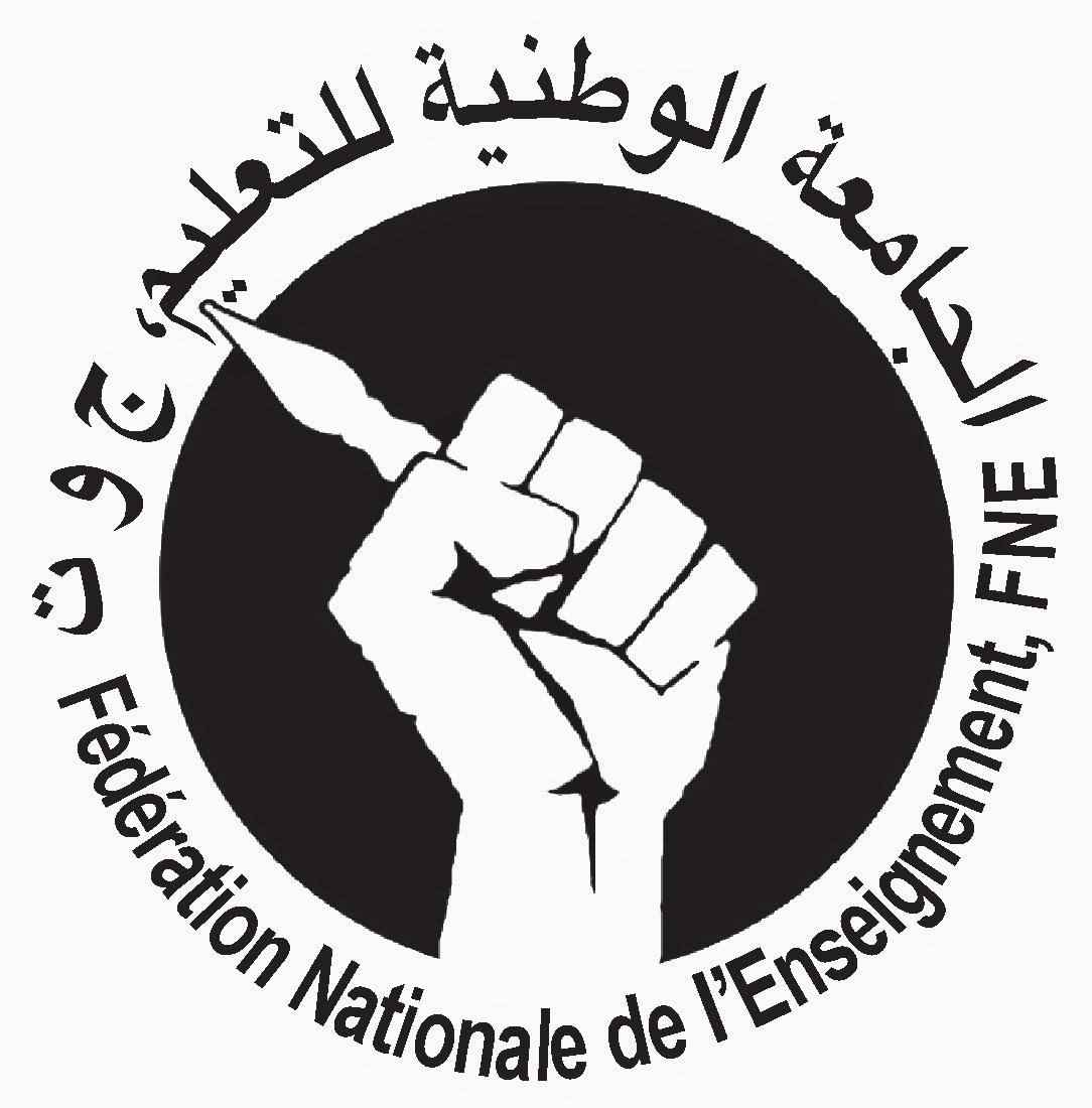 اعتصام إنذاري للجامعة الوطنية للتعليم بنيابة العرائش