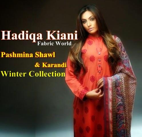 Hadiqa Kiani Pashmina Shawl 2014-2015