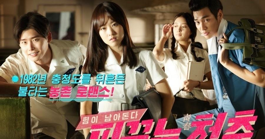 Film korea komedi romantis terbaru 2014 - Kumpulan film