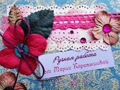 Магазинчик моих творений)))