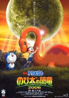 http://dramacartoon.blogspot.com/2014/03/doraemon-in-nobitas-dinosaur-hindi-full.html