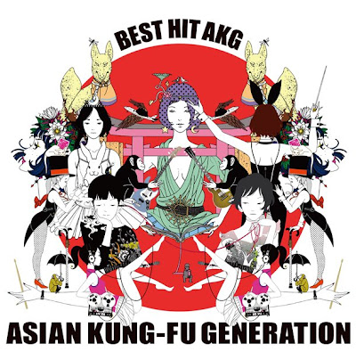 asian kung fu generation best hit akg