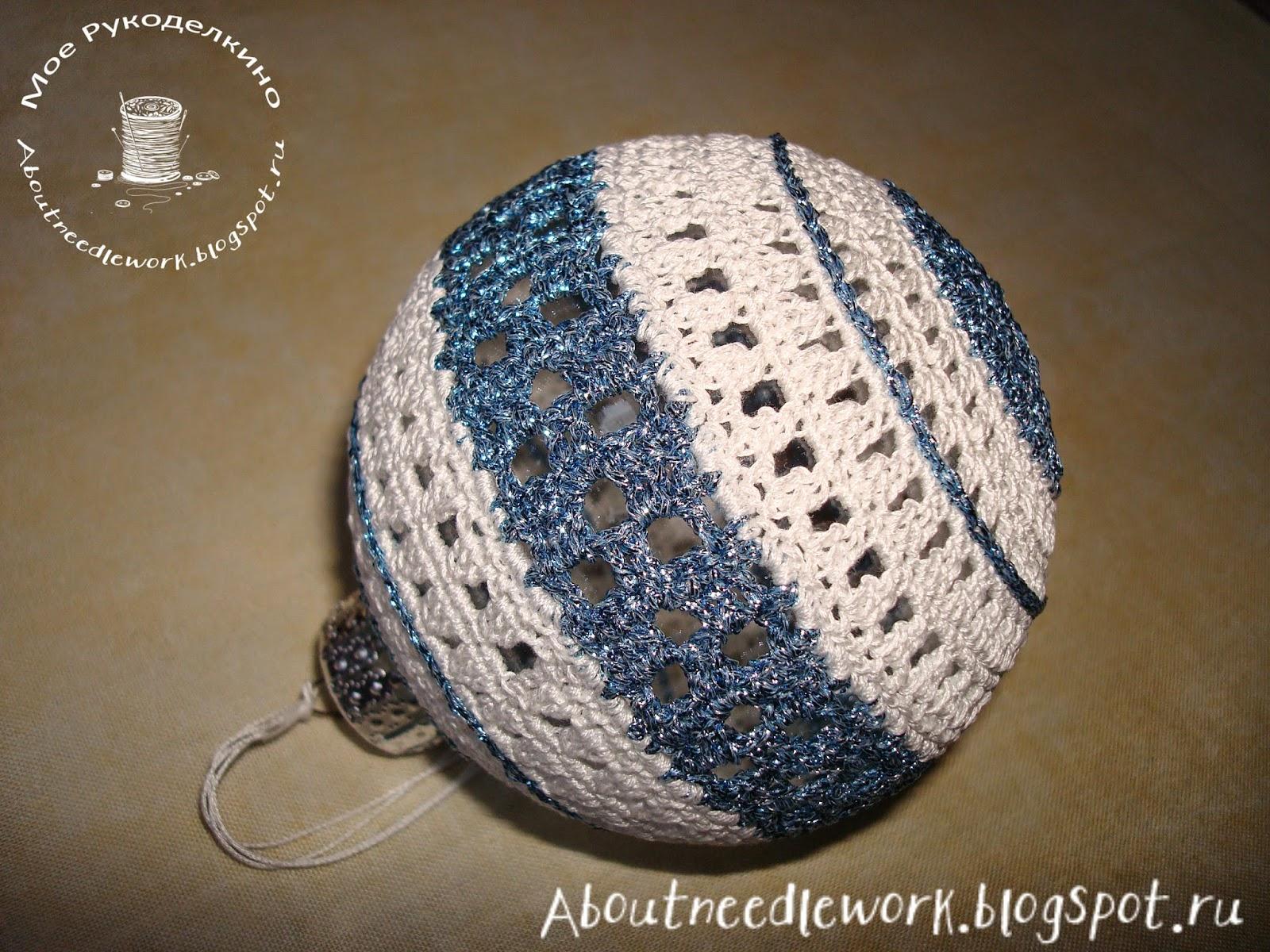 Новогодние шары вязание