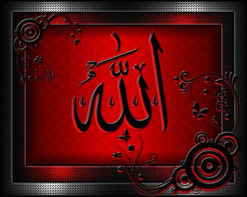 [Resim: Allah-Yazili-islami-resim-160620142234-V1Kirmizi.png]