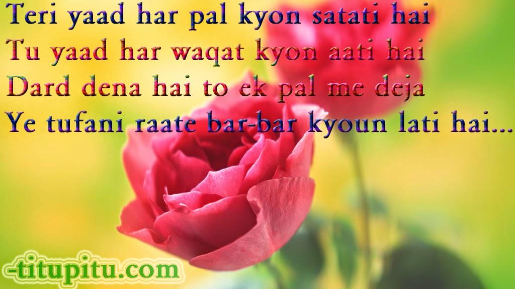 sad-shayari-Dard-bhari-Shayari-in-HindiDard Bhari Shayari In Hindi Language