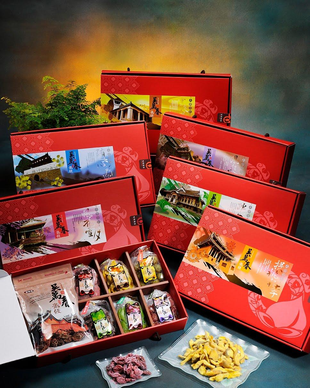 府城風華蜜餞禮盒---人間隨記系列