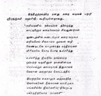 பழங்காநத்தம், காசி விஸ்வநாதர் திருக்கோவில்